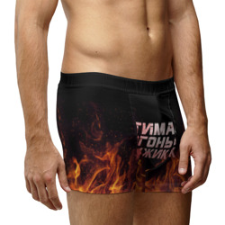 Тима огонь мужик