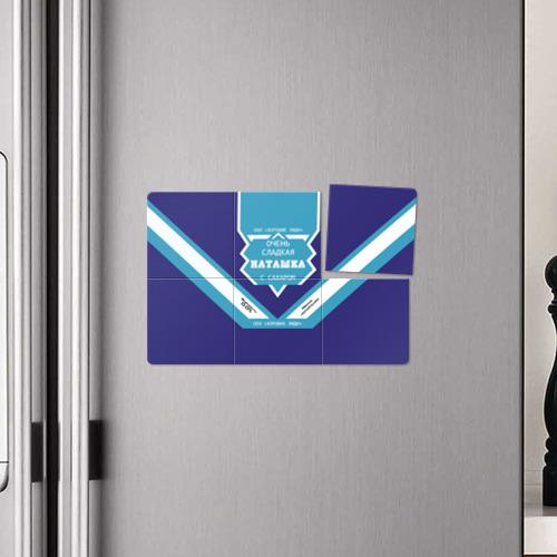 Магнитный плакат 3Х2  Фото 04, Валера - банка сгущенки