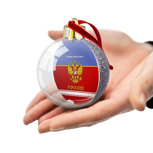 Ёлочный шар с блестками  Фото 03, Хоккеистка Людмила