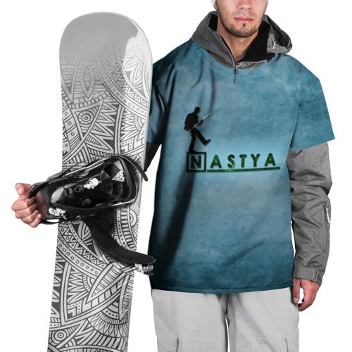 Накидка на куртку 3D  Фото 01, Настя в стиле Доктор Хаус