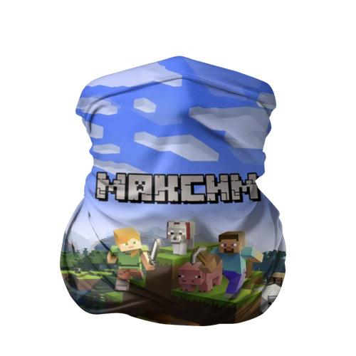 Бандана-труба 3D  Фото 01, Максим - Minecraft
