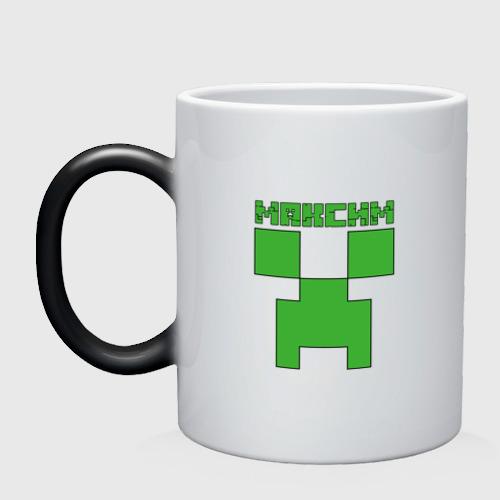 Максим - Minecraft