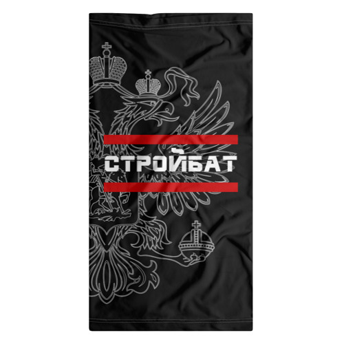 Бандана-труба 3D  Фото 07, Стройбат, герб РФ