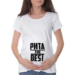 Рита the best