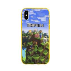 Кирилл - Minecraft