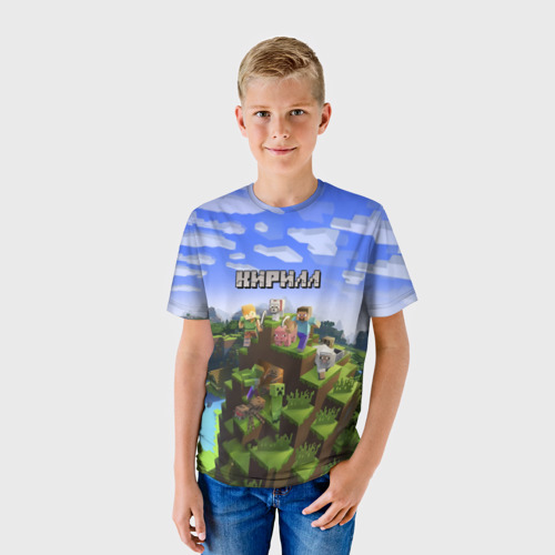 Детская футболка 3D Кирилл - Minecraft