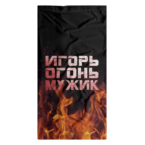 Бандана-труба 3D  Фото 07, Игорь огонь мужик