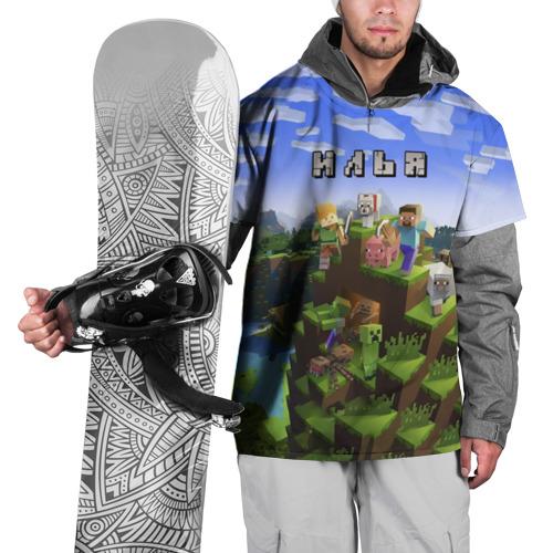 Накидка на куртку 3D  Фото 01, Илья - Minecraft