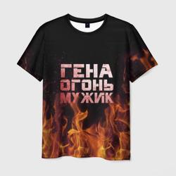 Гена огонь мужик - интернет магазин Futbolkaa.ru