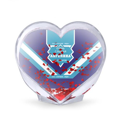Сувенир Сердце  Фото 02, Глеб - банка сгущенки