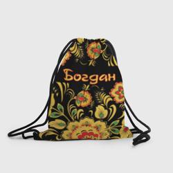 Богдан, роспись под хохлому