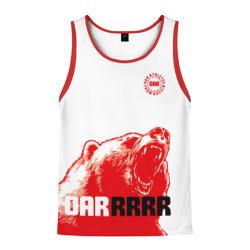 OARRRR!!!
