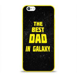 The best dad