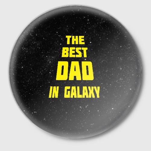 Значок The best dad Фото 01