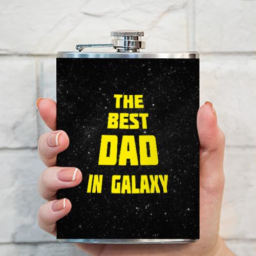 Фляга  Фото 03, The best dad