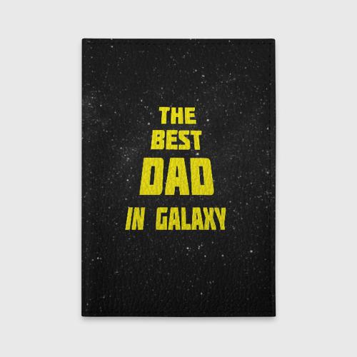 Обложка для автодокументов The best dad Фото 01