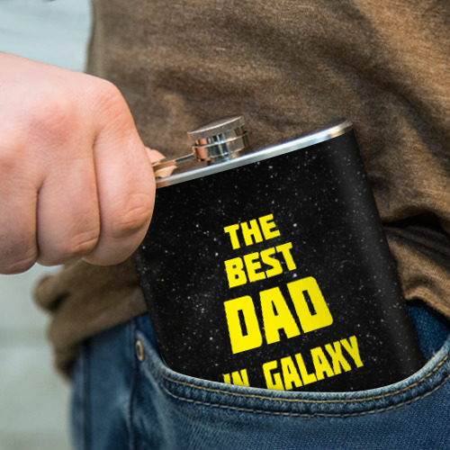 Фляга  Фото 04, The best dad