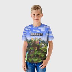 Леонид - Minecraft
