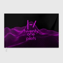 twenty one pilots neon music