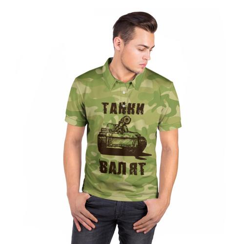 Мужская рубашка поло 3D  Фото 05, Танки валят