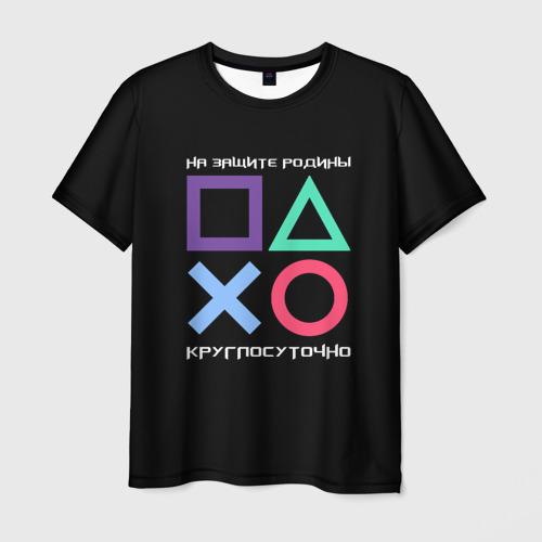 Мужская футболка 3D 'На защите у компа'