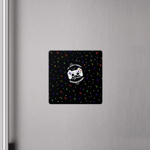 Магнит виниловый Квадрат  Фото 04, Круглосуточная защита