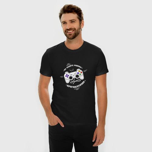 Мужская футболка премиум  Фото 03, Оружие геймера
