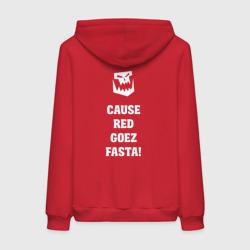 Красное едет быстрее