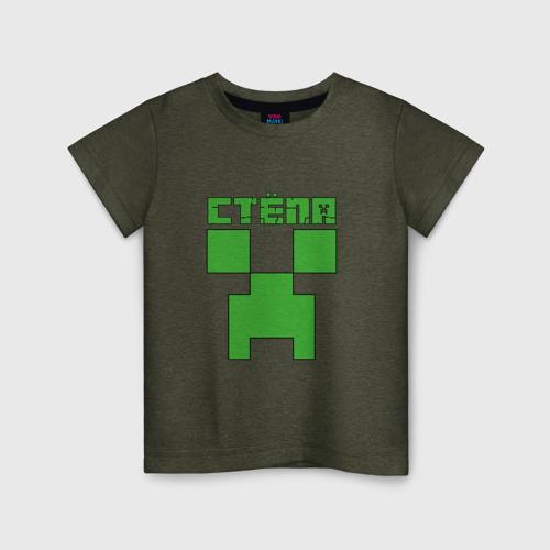 Стёпа - Minecraft