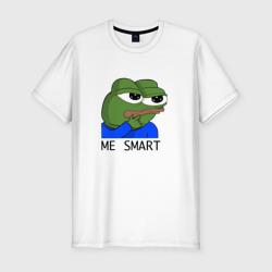 me smart