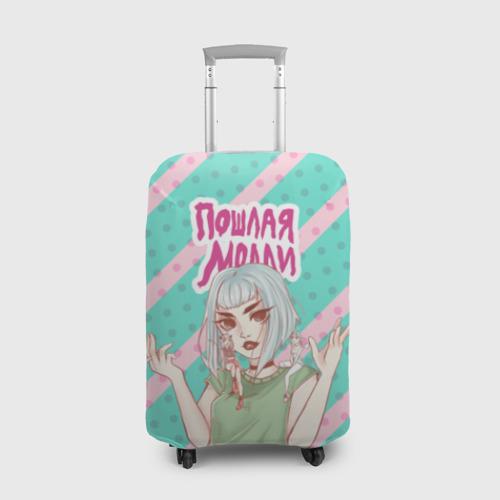 Чехол для чемодана 3D Молли Фото 01