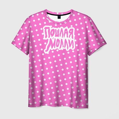 Мужская футболка 3D  Фото 01, Pink Molly