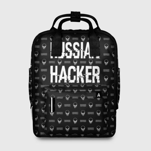 Женский рюкзак 3D Russian Hacker Фото 01