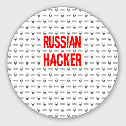 Russian Hacker