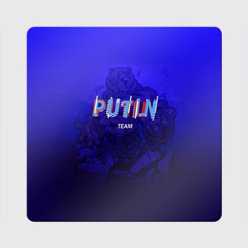 Магнит виниловый Квадрат  Фото 01, Putin team
