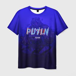 Putin team