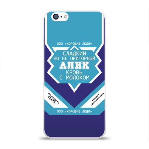 Чехол для Apple iPhone 6 силиконовый глянцевый  Фото 01, Алик - банка сгущенки