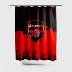 FC Arsenal Original uniform