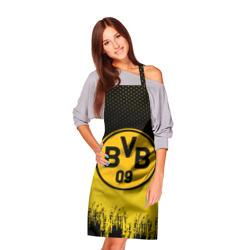 FC Borussia Uniform