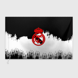 FC Madrid Uniform