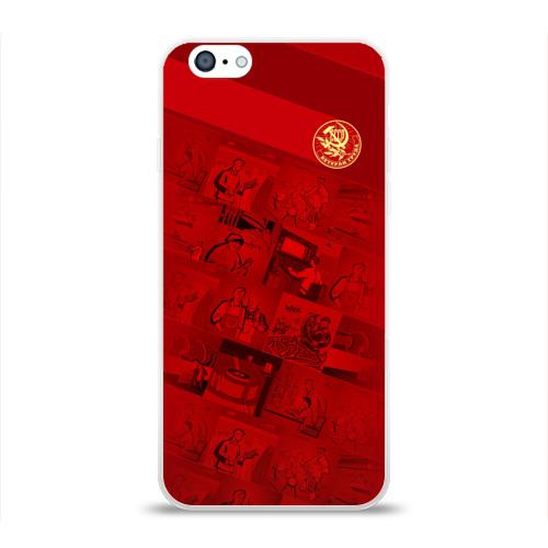 Чехол для Apple iPhone 6 силиконовый глянцевый  Фото 01, Ветеран труда
