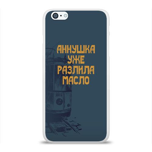 Чехол для Apple iPhone 6Plus/6SPlus силиконовый глянцевый  Фото 01, Осторожно!