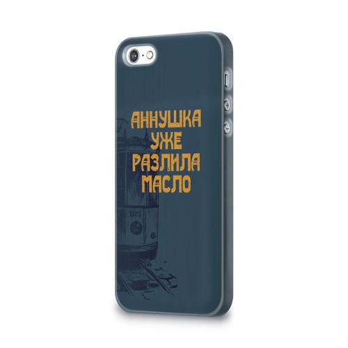 Чехол для Apple iPhone 5/5S 3D  Фото 03, Осторожно!
