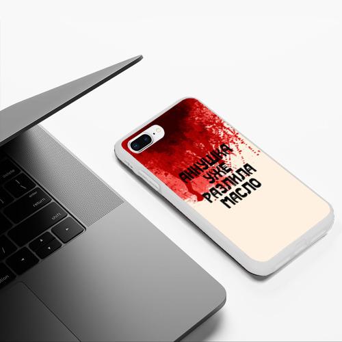Чехол для iPhone 7Plus/8 Plus матовый Аннушка разлила масло Фото 01