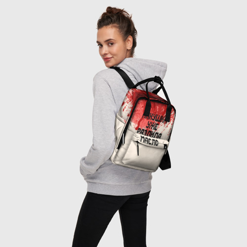 Женский рюкзак 3D Аннушка разлила масло Фото 01