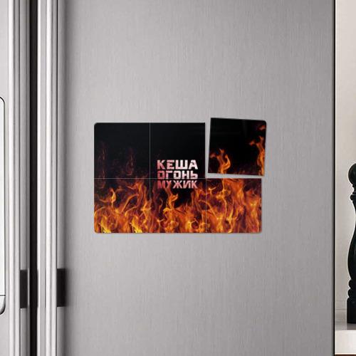 Магнитный плакат 3Х2 Кеша огонь мужик Фото 01