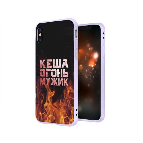 Чехол для Apple iPhone X силиконовый матовый Кеша огонь мужик Фото 01