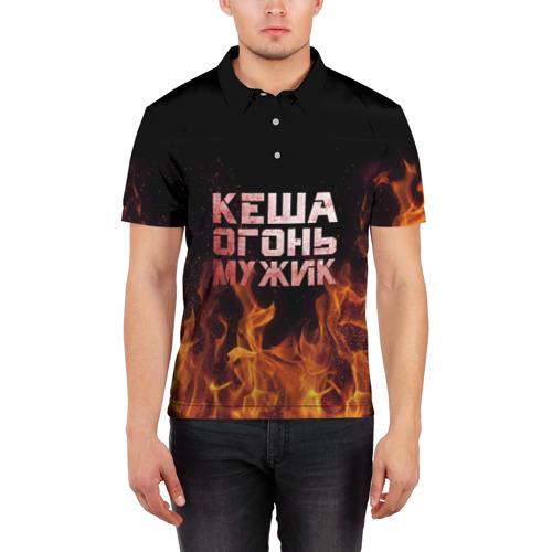 Мужская рубашка поло 3D Кеша огонь мужик Фото 01