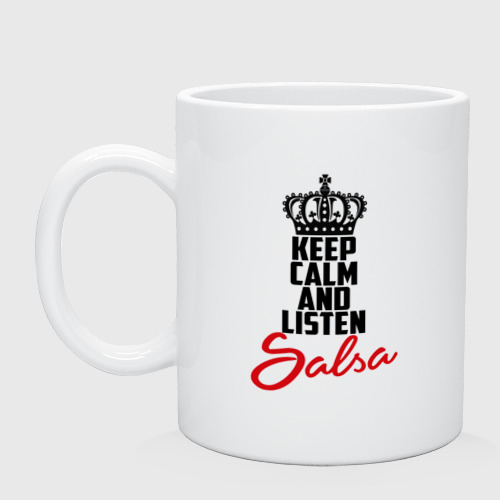Кружка  Фото 01, Keep calm and listen Salsa