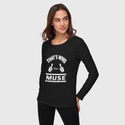 Вот кто любит Muse